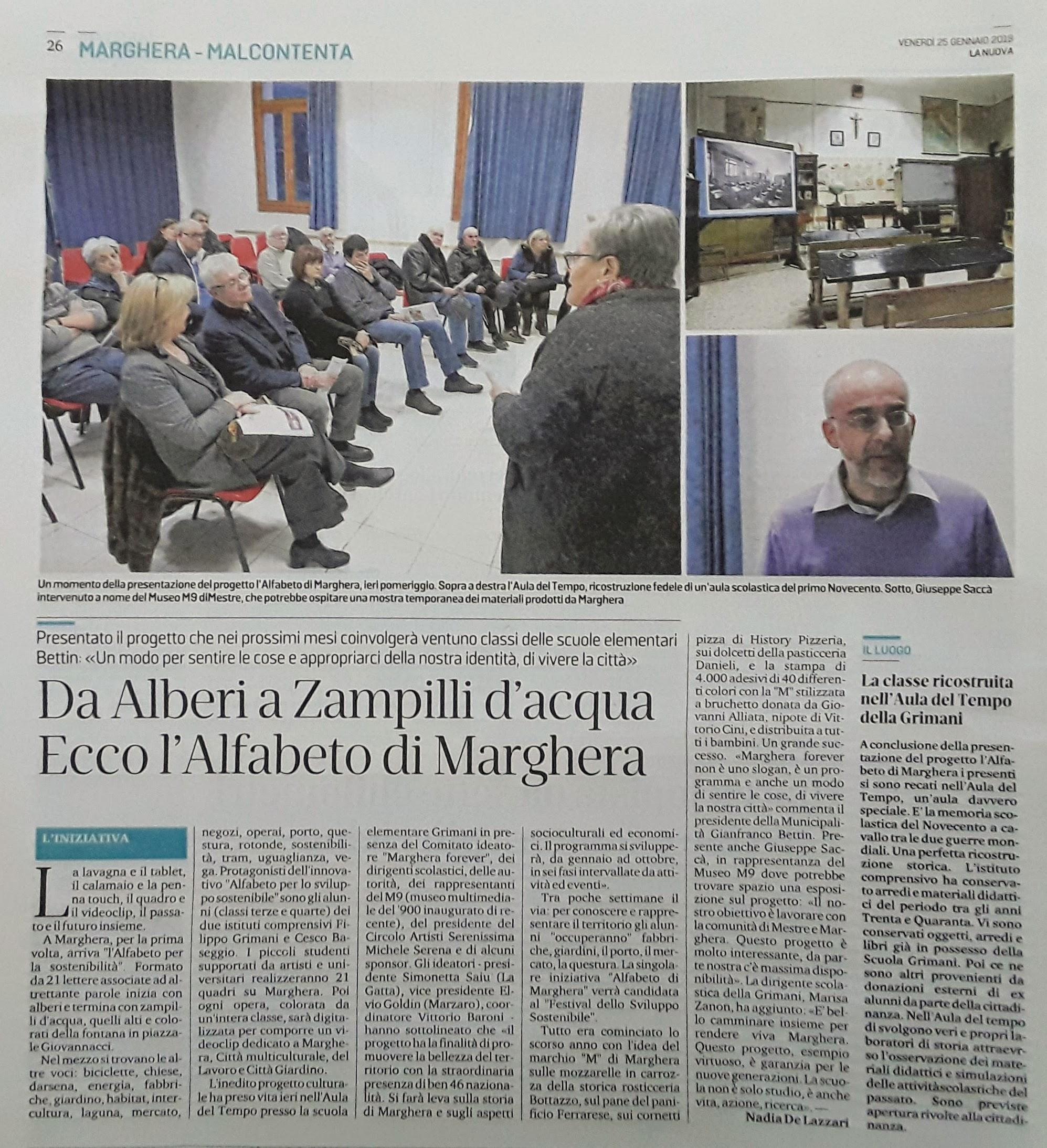 la nuova venezia - alfabeto di marghera 25 gennaio 2019