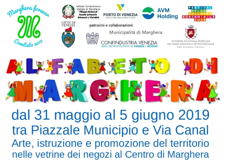 Alfabeto di Marghera, inaugurazione Mostra - 31 maggio ore 18.30 COMITATO MARGHERA FOREVER.jpg
