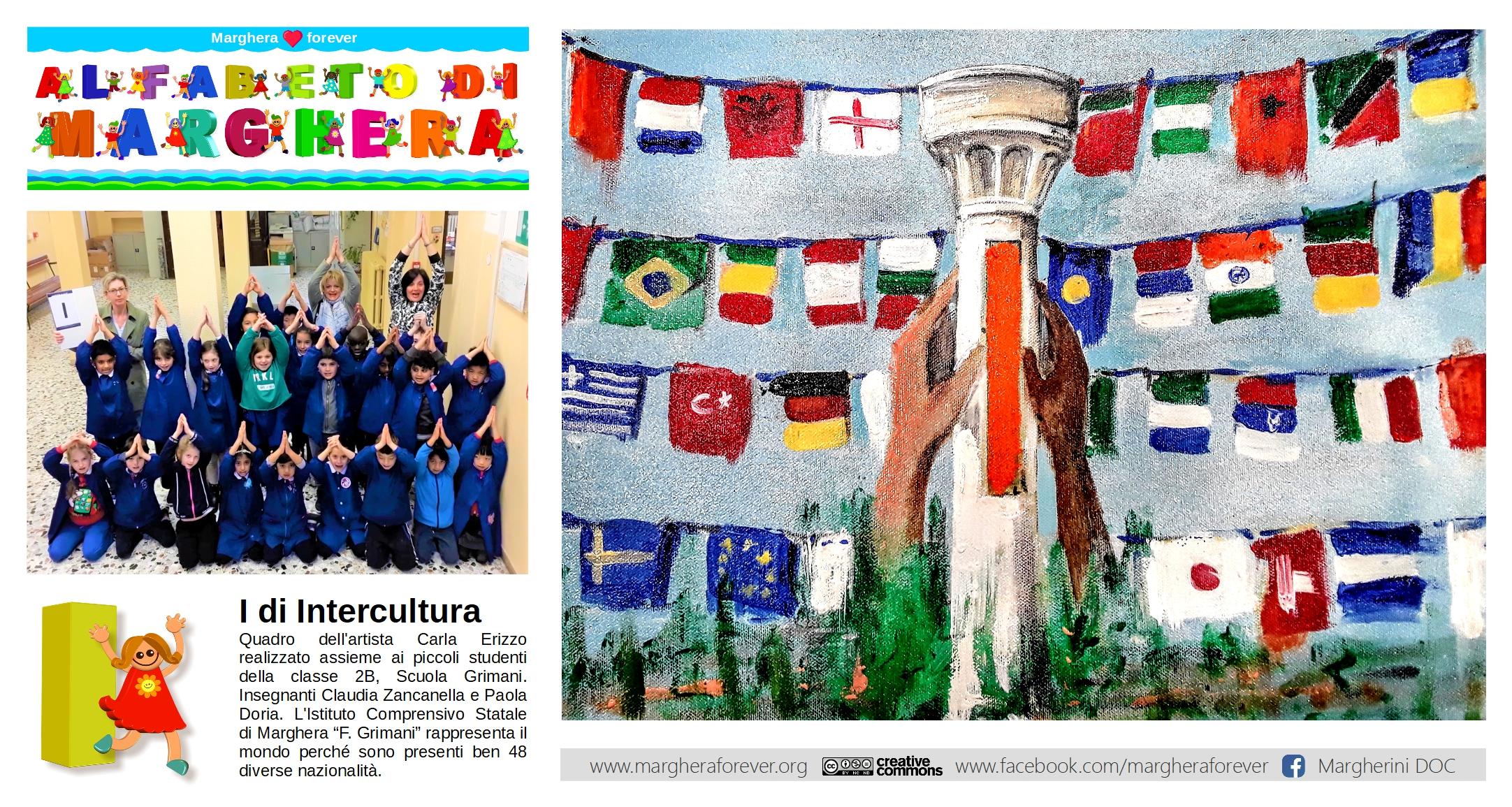 I di Intercultura di Carla Erizzo - ALFABETO DI MARGHERA per lo Sviluppo Sostenibile - Comitato Marghera forever - Istituto Comprensivo Grimani.jpg