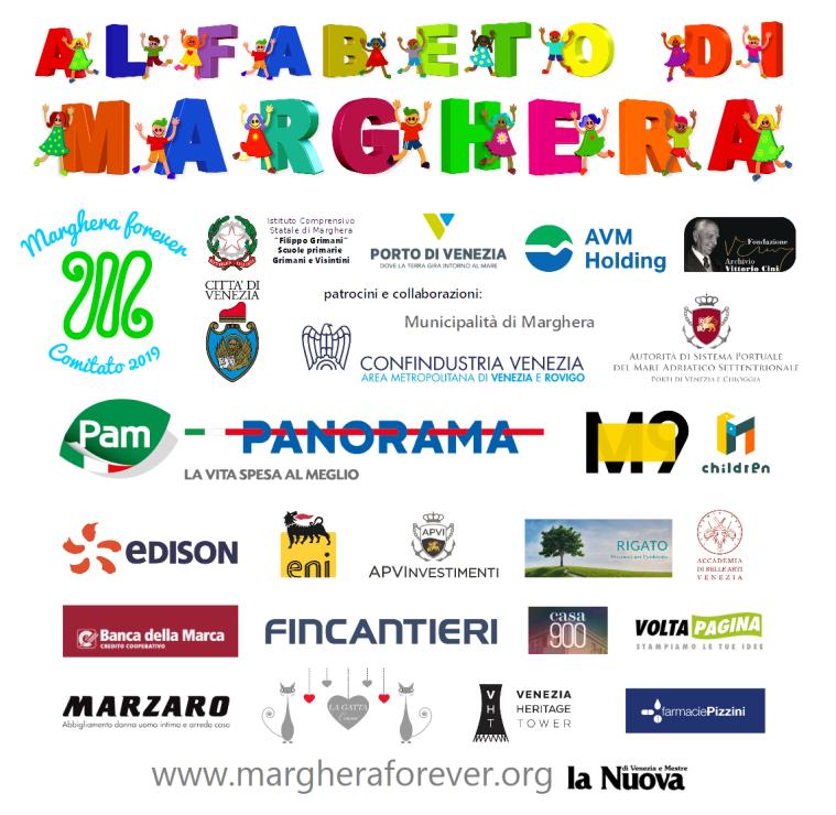 marghera forever alfabeto di marghera 2019 - banner comitato partner supporter sponsor.png