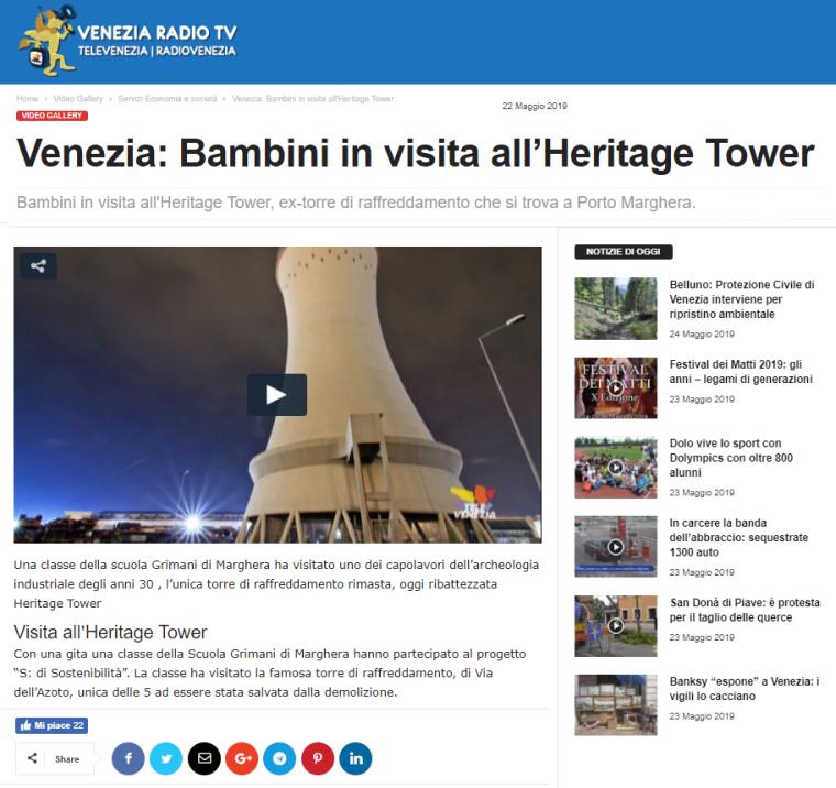 Televenezia TV heritage tower marghera alfabeto sviluppo sostenibile scuola grimani via dell'azoto porto video.png