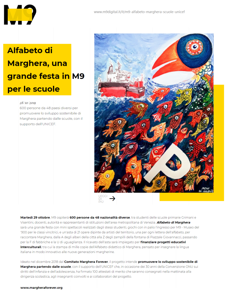 28.10.2019 - SITO M9 MUSEO DEL 900 - ALFABETO DI MARGHERA, UNA GRANDE FESTA IN M9 PER LE SCUOLE.png